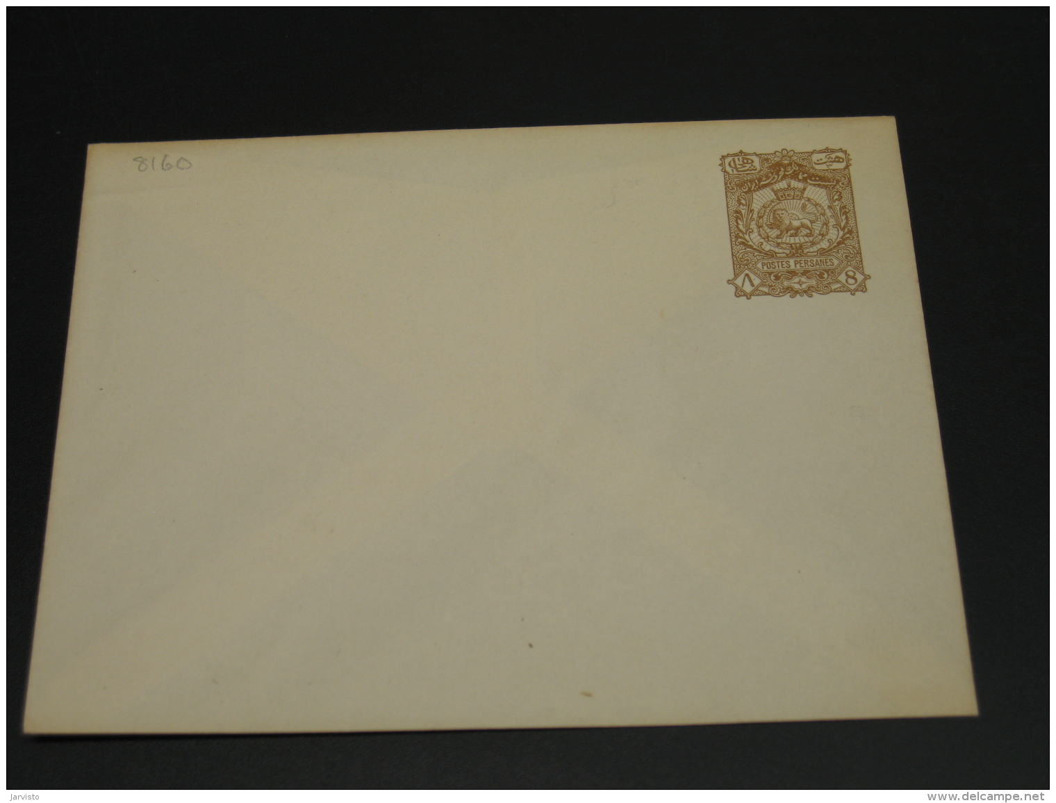 Iran Old Mint Stationery Cover Stained Rear *8160 - Iran
