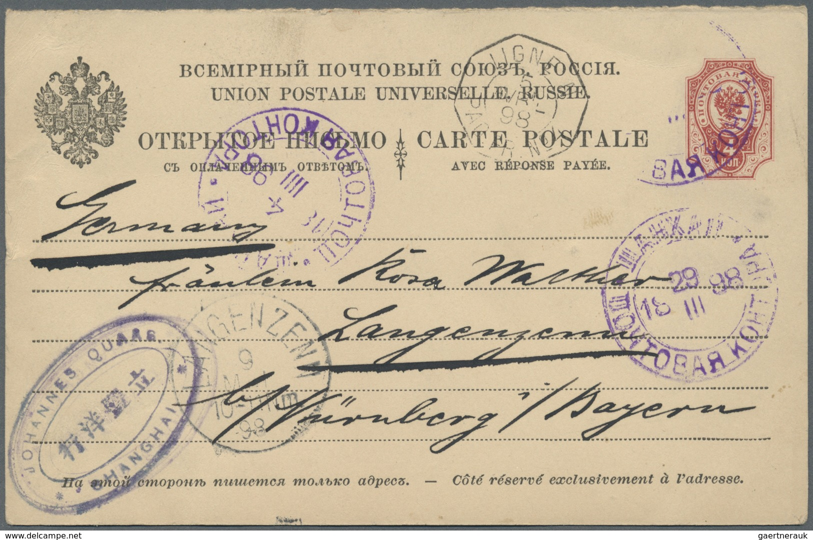 GA Russische Post In China - Ganzsachen: 1898, Two 4+4 K. UPU Reply Cards Used By Sender As Single Card - China