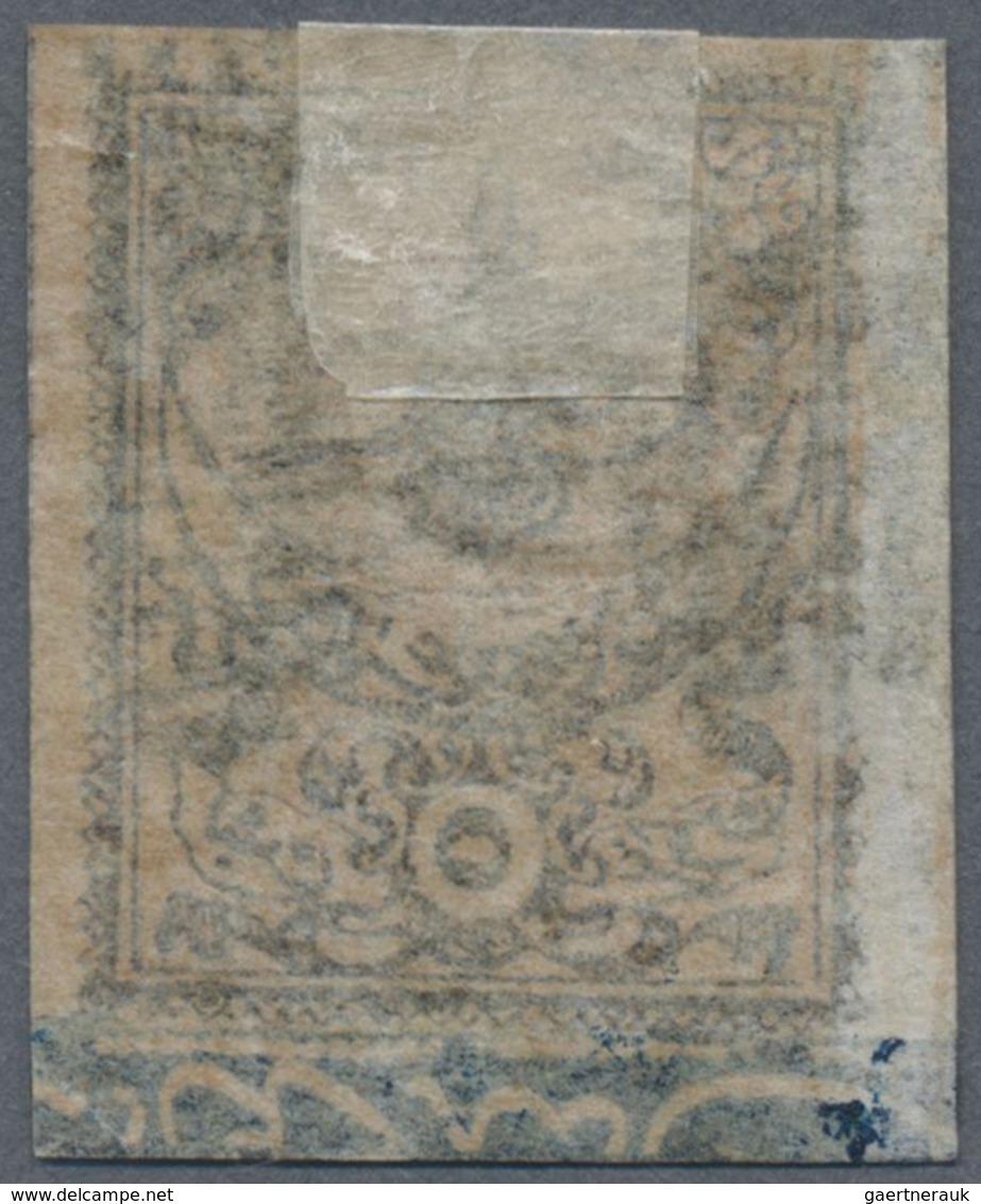 "O Türkei - Portomarken: 1863, Postage Due 5pi Black On Brick Left Margin Showing Variety ""missing Ink - 1921-... Republic"