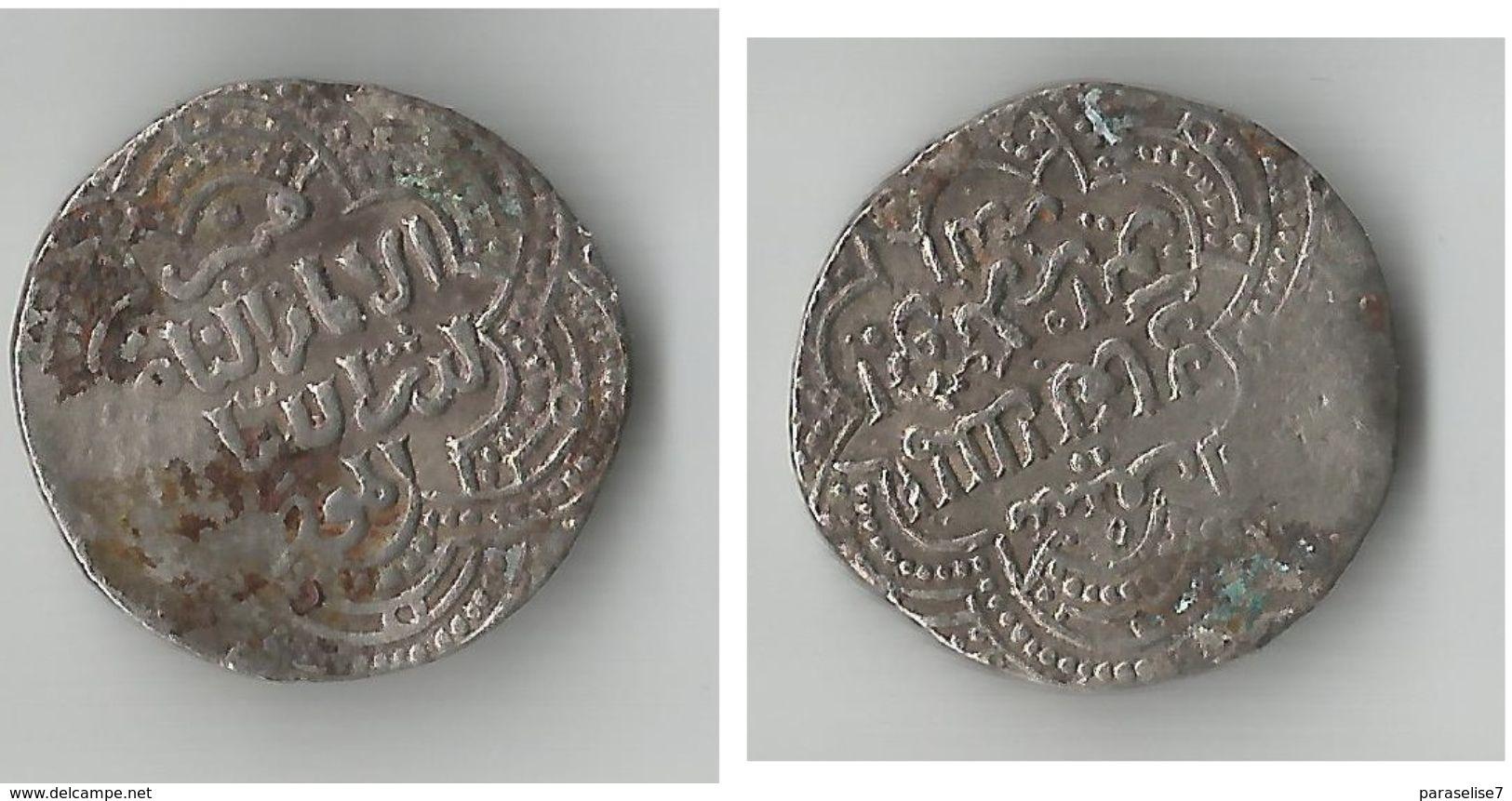 NEPAL   1/4  MOHAR  ARGENT - Népal