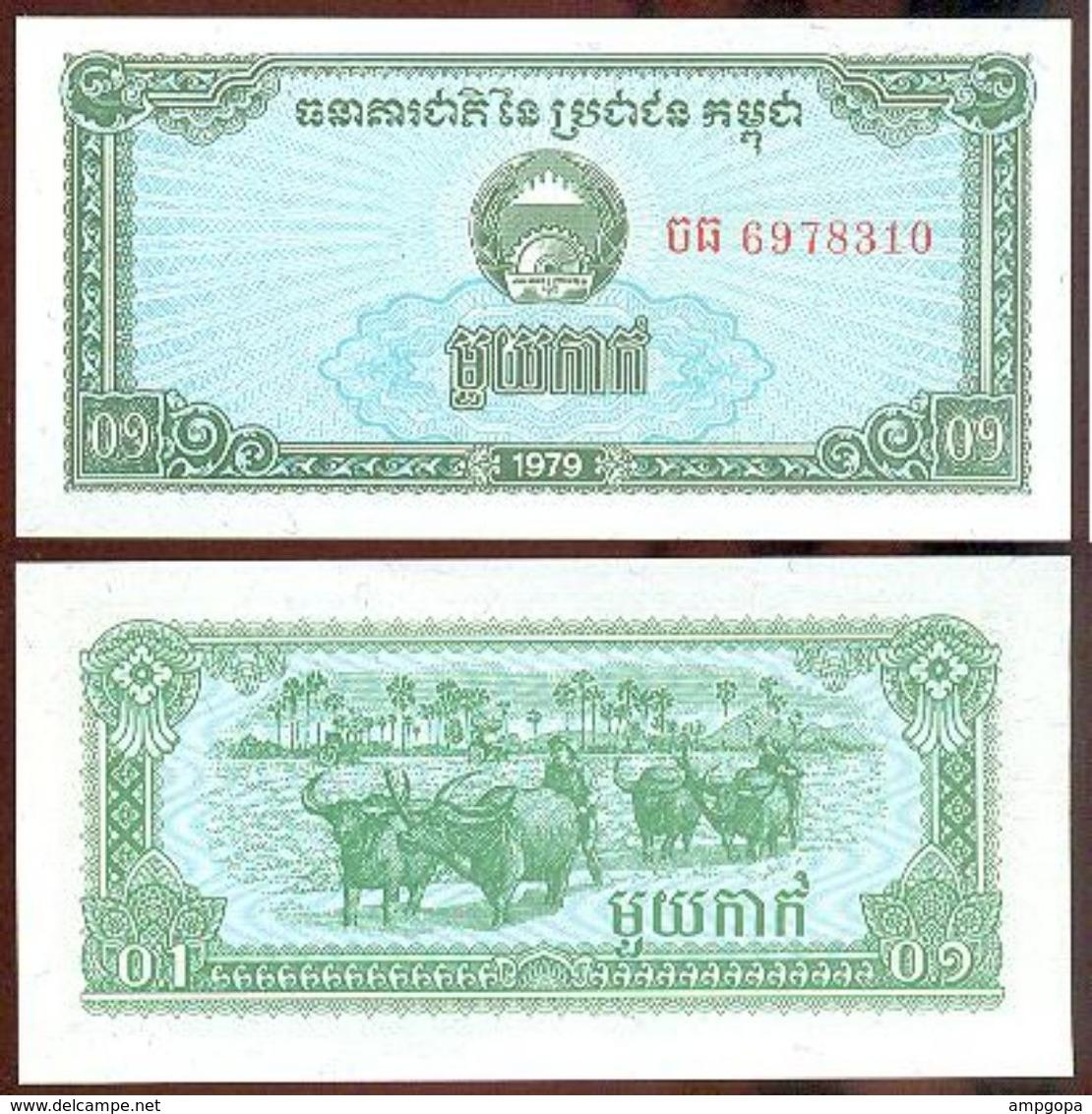 Camboya - Cambodia 0,10 Riels 1979 Pick 25.a  UNC Re 292-1 - Cambodia