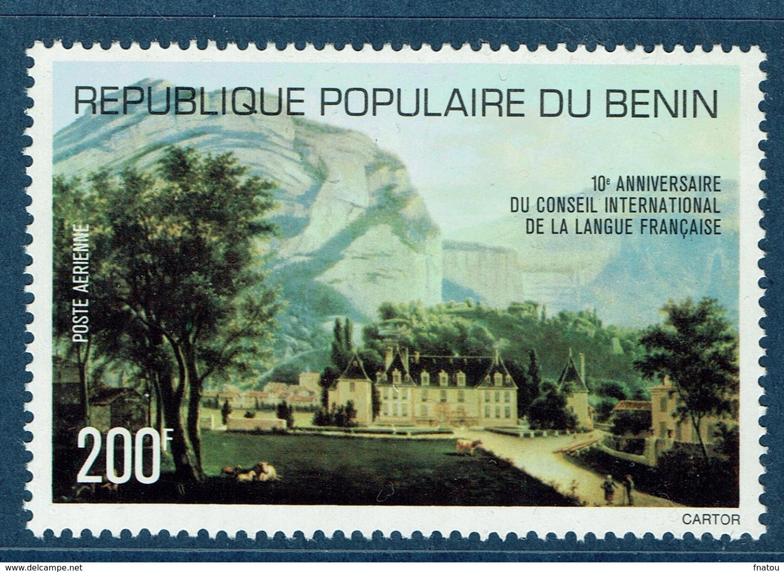 Benin, Council Of The French Language, 1977, MNH VF  Airmail - Benin - Dahomey (1960-...)