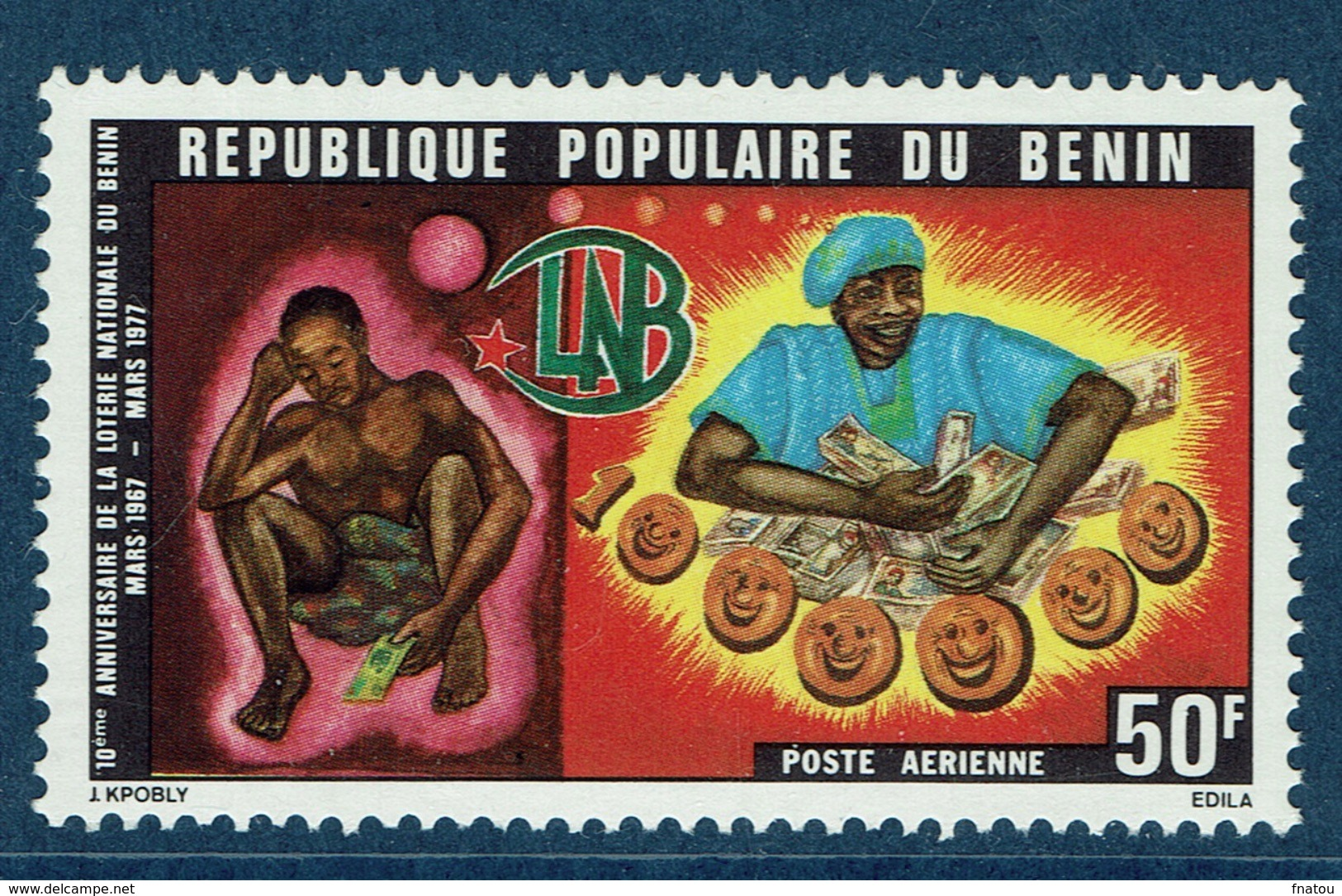 Benin, National Lottery, 1977, MNH VF  Airmail - Benin - Dahomey (1960-...)