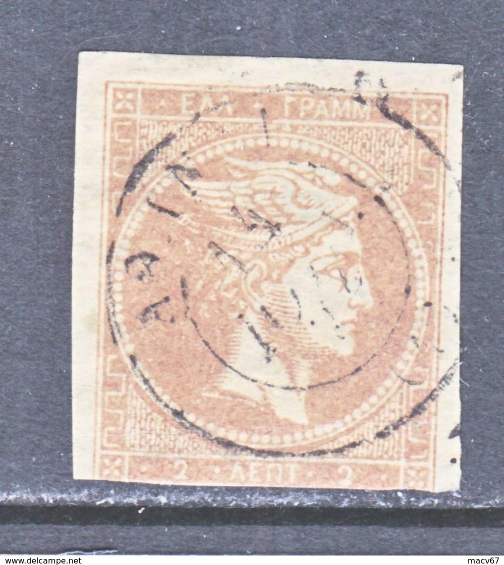 GREECE  9 B  (o)  COARSE  PRINT - 1861-86 Large Hermes Heads