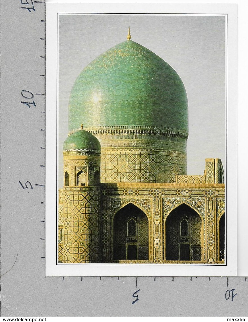 CARTOLINA NV DE AGOSTINI - UZBEKISTAN - Samarcanda - Registan - Vedute Dal Mondo - 10 X 15 - Uzbekistan