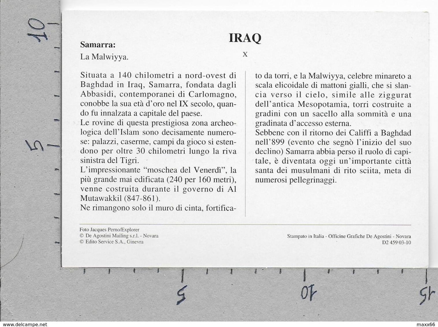 CARTOLINA NV DE AGOSTINI - IRAQ - Samarra - La Malwiyya - Vedute Dal Mondo - 10 X 15 - Iraq