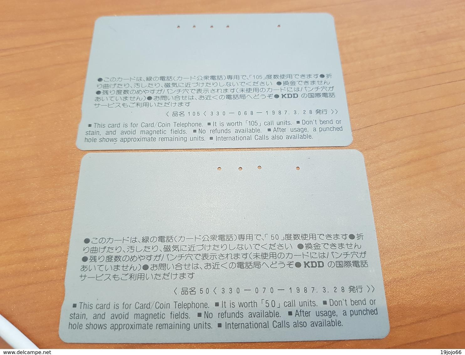 2 Ancienne Telecarte Japon Set - Balkenkarte / Front Bar Card Japan / 1985 - 1987 - Japan