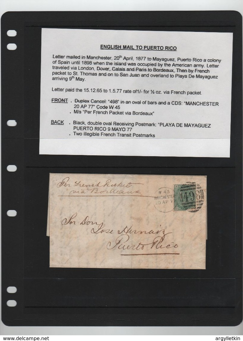 GREAT BRITAIN PUERTO RICO 1877/1880 MANCHESTER LONDON MAYAGUEZ - Stamped Stationery, Airletters & Aerogrammes
