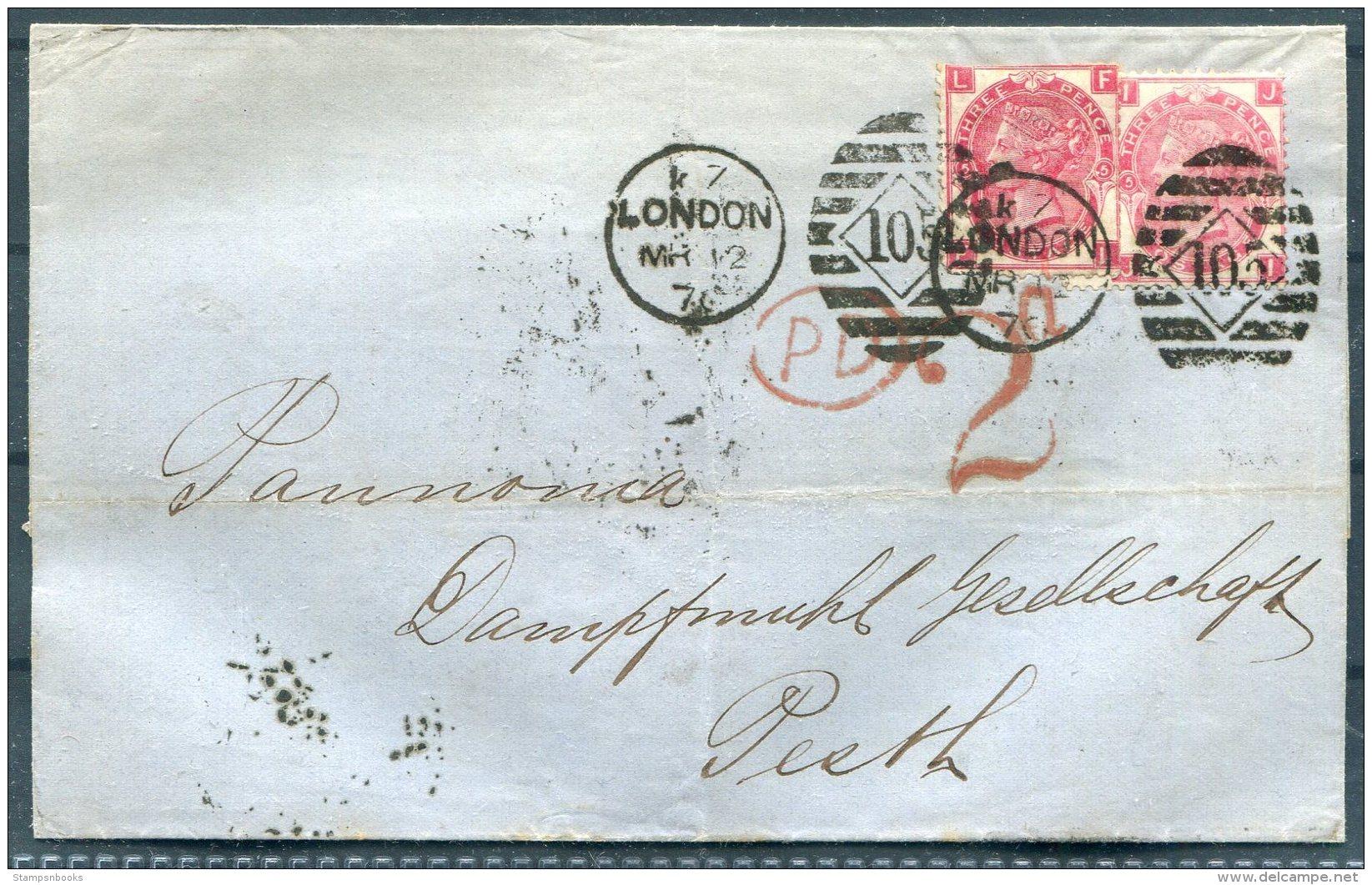 1870 GB QV 3d Rose (Plate 5) X 2 London K7 105 Duplex - Pest, Hungary Via Wien. Accountancy Handstamp - 1840-1901 (Victoria)