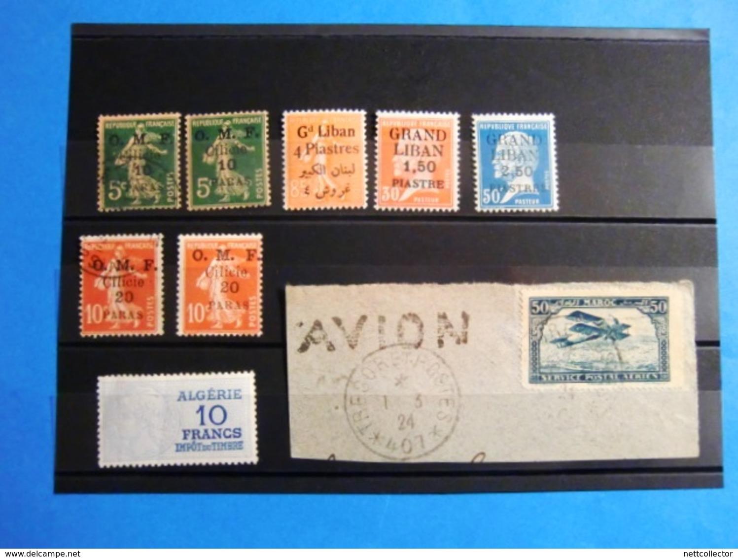 CARTON COLONIES FRANCAISES AVANT INDEPENDANCE AVEC TIMBRES SUR FEUILLES - France (former Colonies & Protectorates)