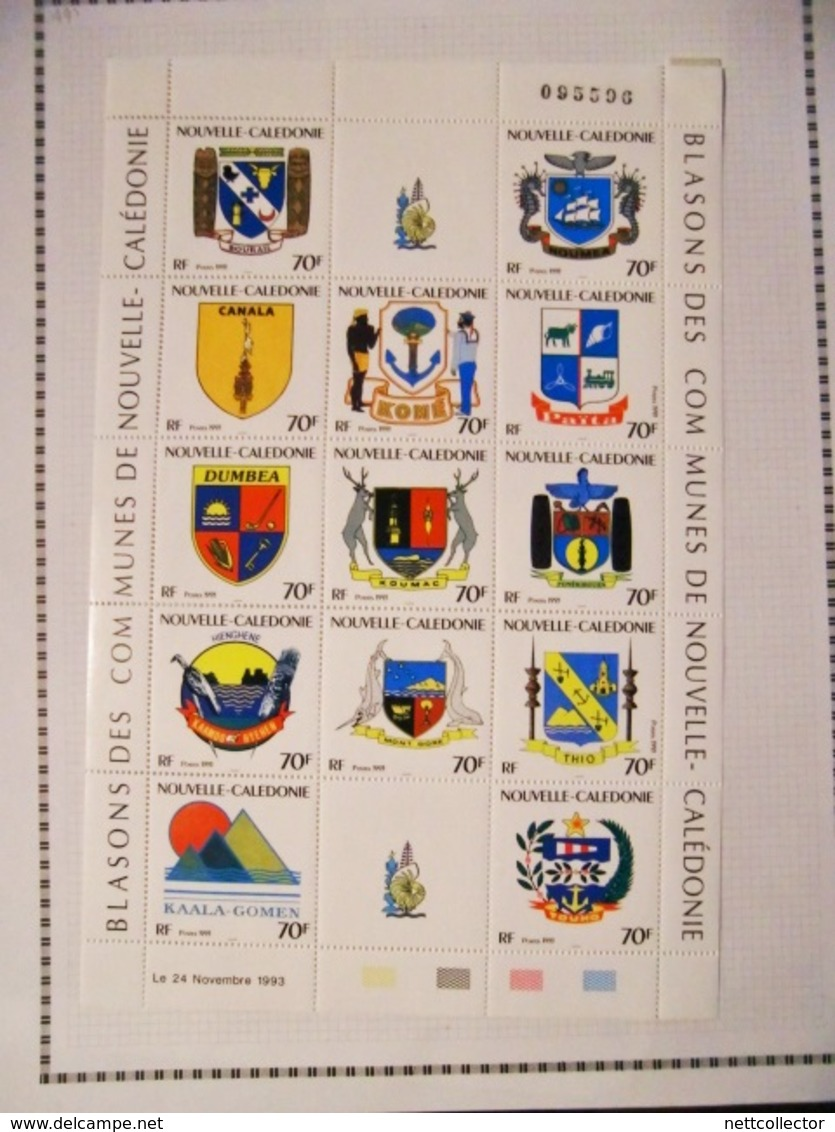 CARTON COLONIES FRANCAISES APRES INDEPENDANCE TIMBRES/BLOCS MAJORITE NEUFS*/AFFAIRE A SAISIR - France (ex-colonies & Protectorats)
