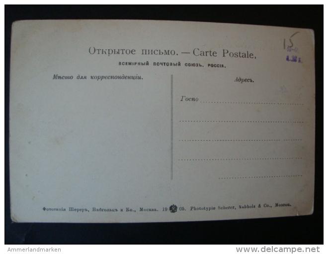 Russland, Russie, Oural, Ural, No. 44, Unused - Russland