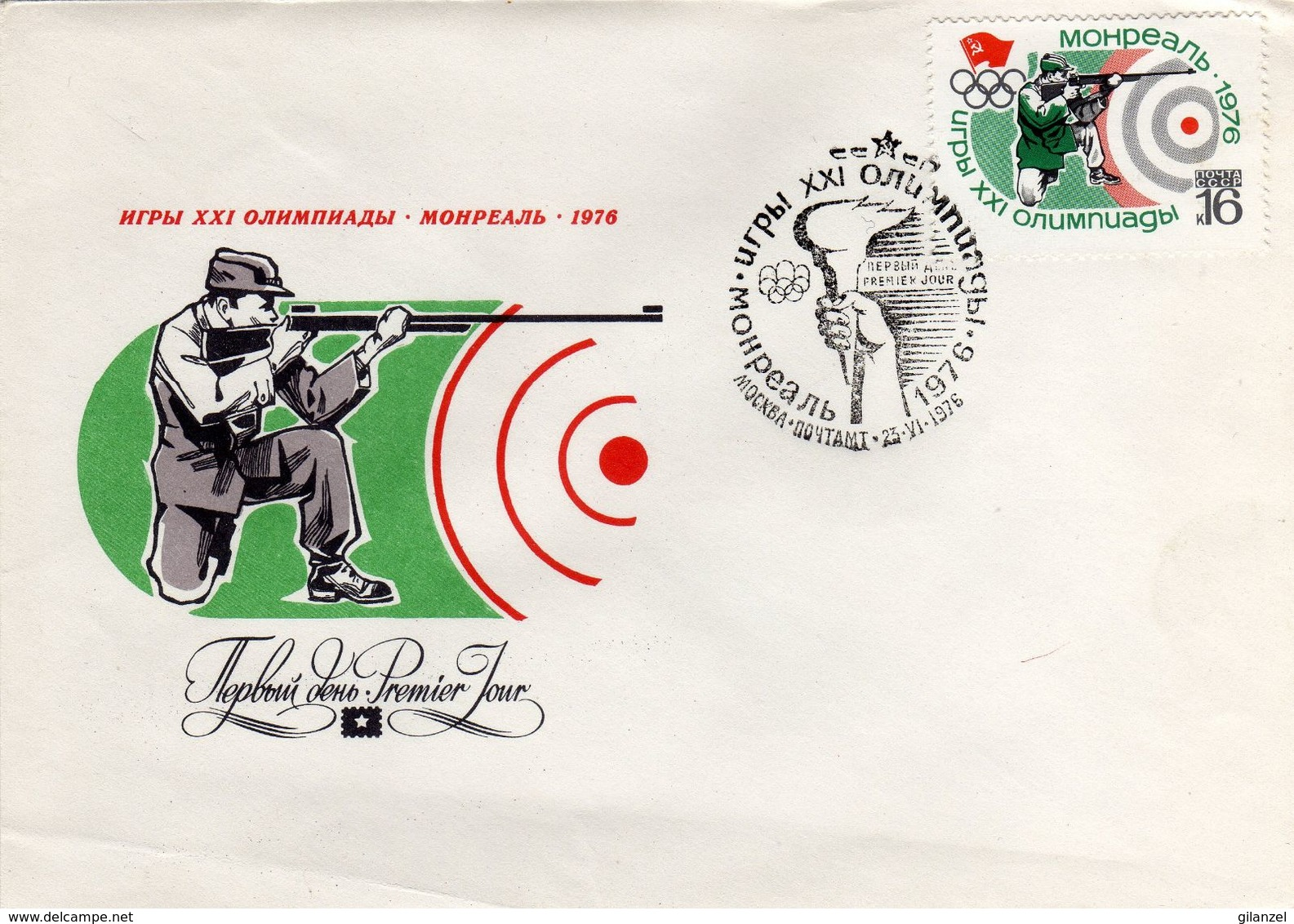 Russia 1976 Olimpiadi Montreal Carabina FDC - Estate 1976: Montreal