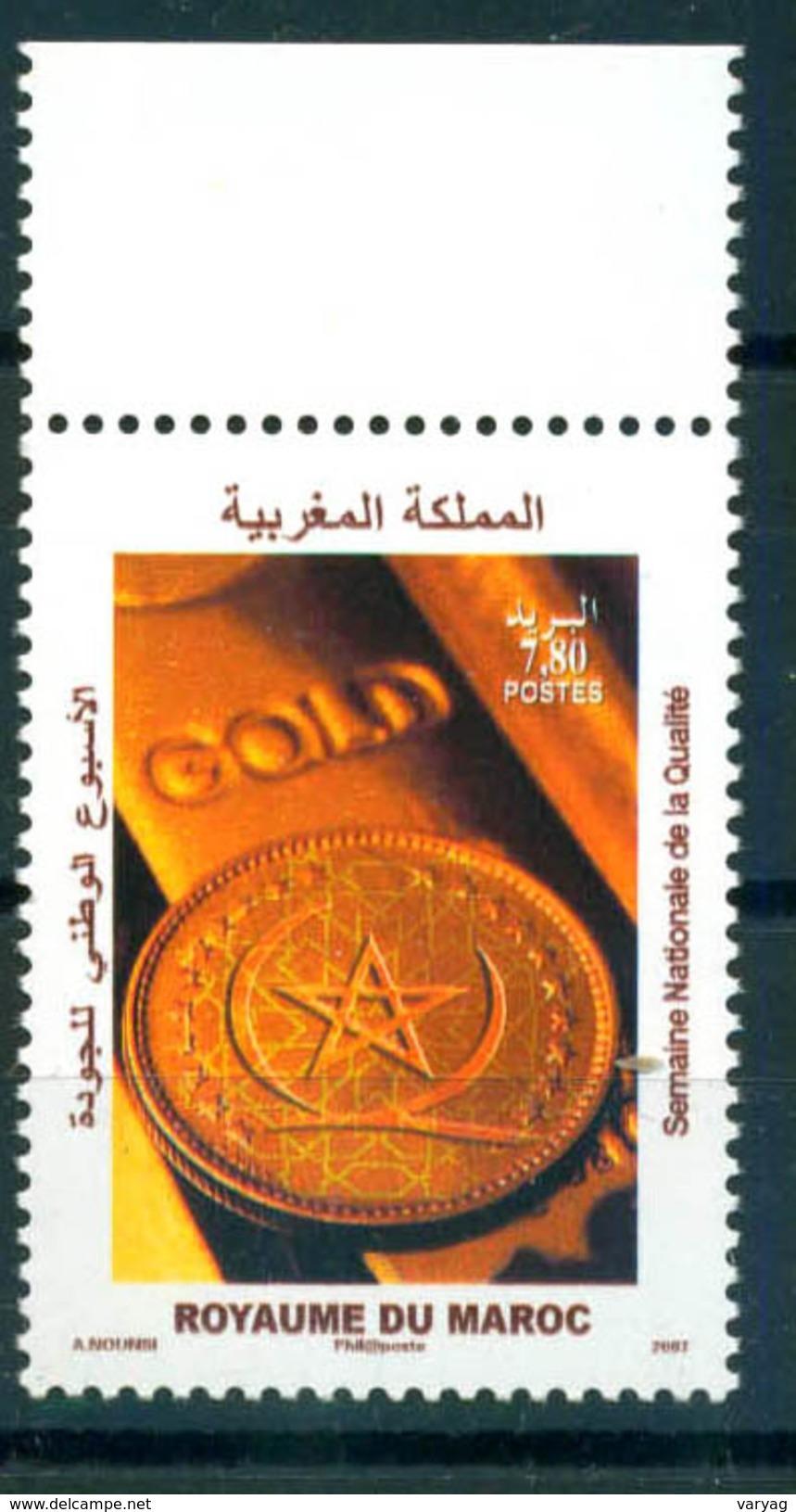 Morocco 2007 National Quality Award 1v MNH - Morocco (1956-...)