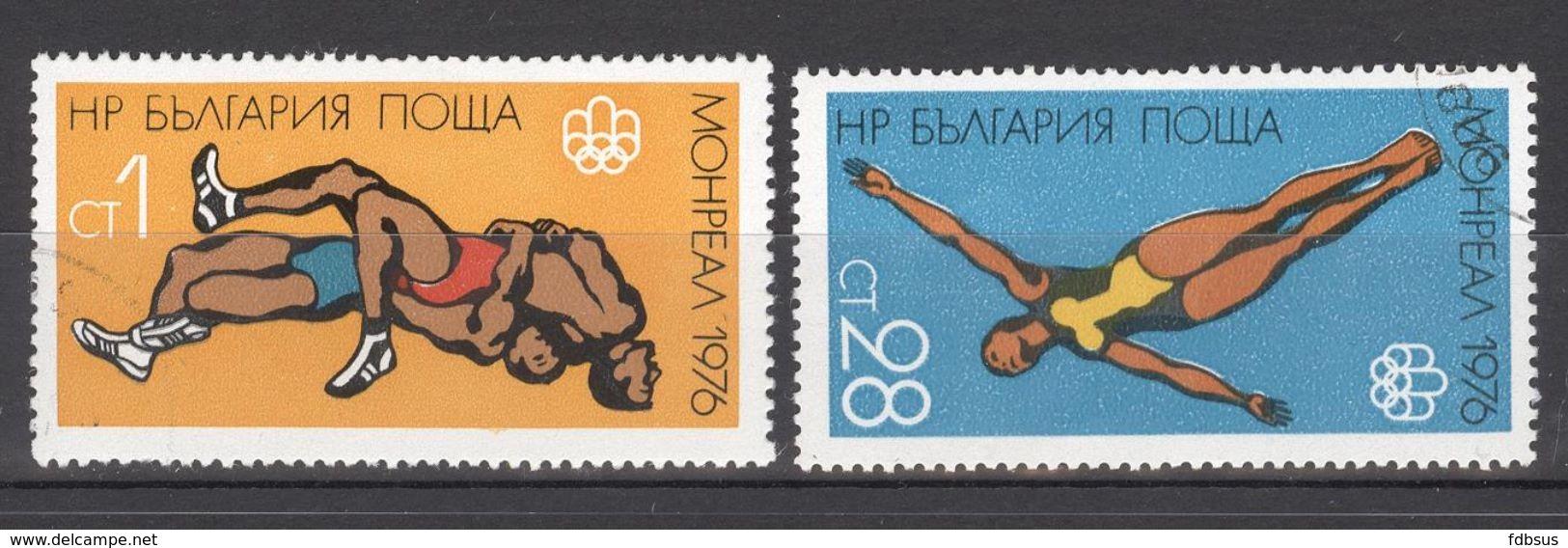 1976 Yt Nr 2215 + 2220 Gest. -  Montreal Olympics   Lutte Wrestling Worstelen -  Plongeon  Diving  Duiken - Bulgarien