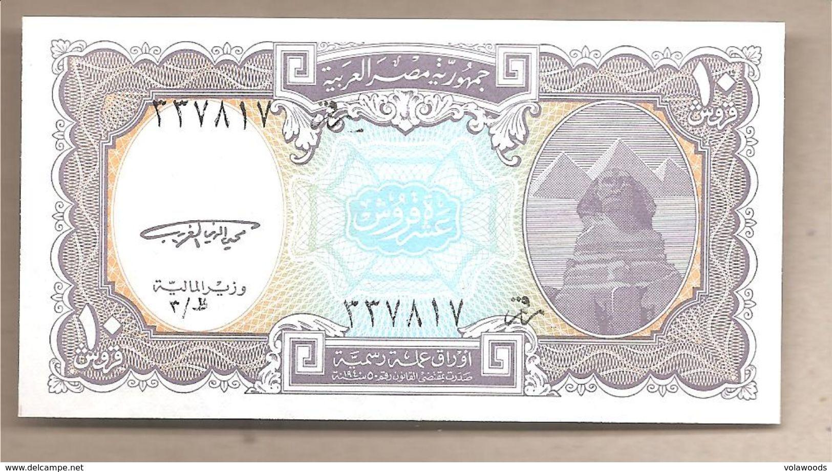 Egitto - Banconota Non Circolata FdS Da 10 Piastre P-189a - 1998 - Egypt