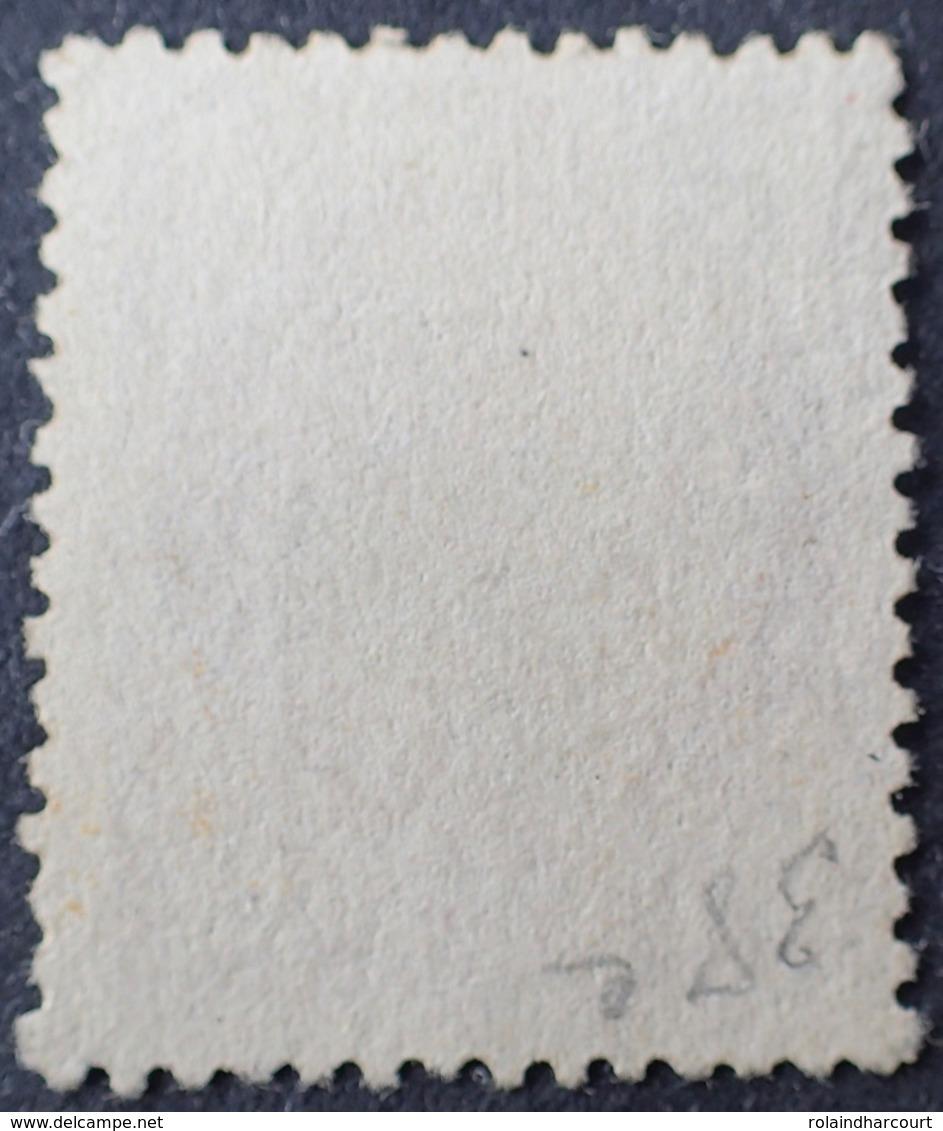Lot FD/688 - CERES DU SIEGE DE PARIS N°38d VARIETE ☛ 4 RETOUCHE - Cote : 200,00 € - 1870 Siege Of Paris