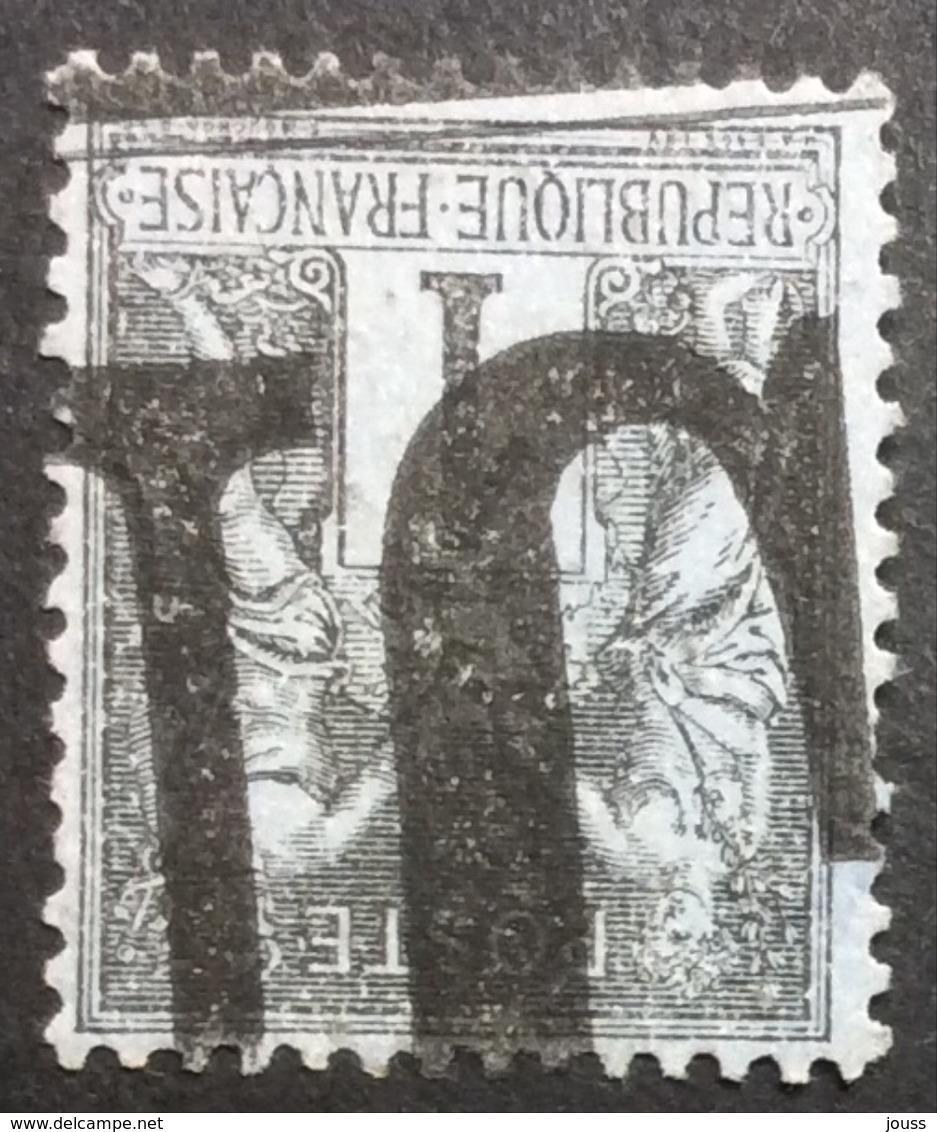 83 J 7 Annulation Typographique Des Journaux - Marcophilie (Timbres Détachés)