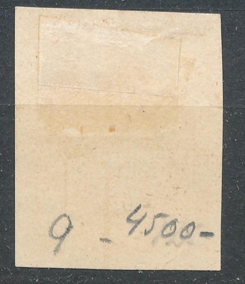 N°9 OBLITERATION D.S. - 1852 Louis-Napoléon