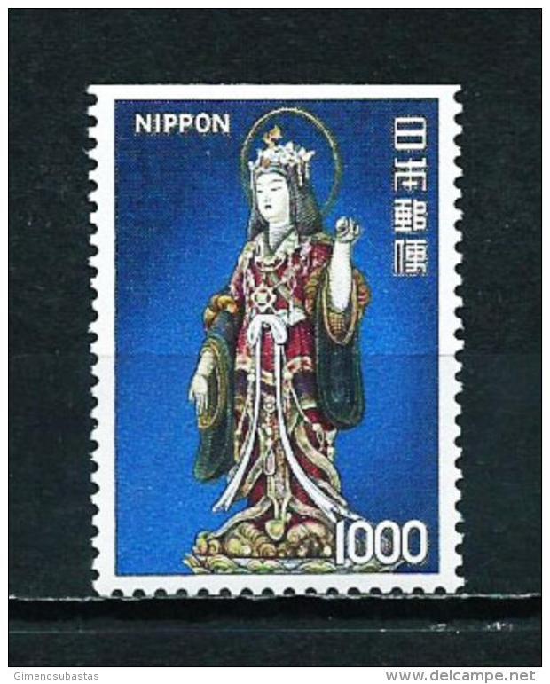 Japón  Nº Yvert  1154 (sin Dentar En Alto)  En Nuevo - 1926-89 Empereur Hirohito (Ere Showa)