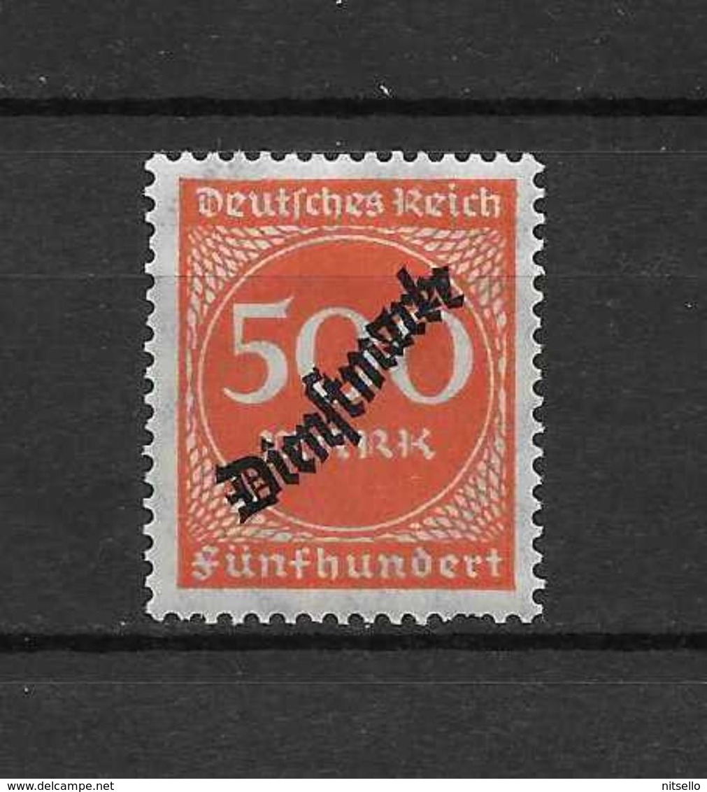 LOTE 1625  ///  ALEMANIA IMPERIO   YVERT Nº: 54 **MNH - Oficial