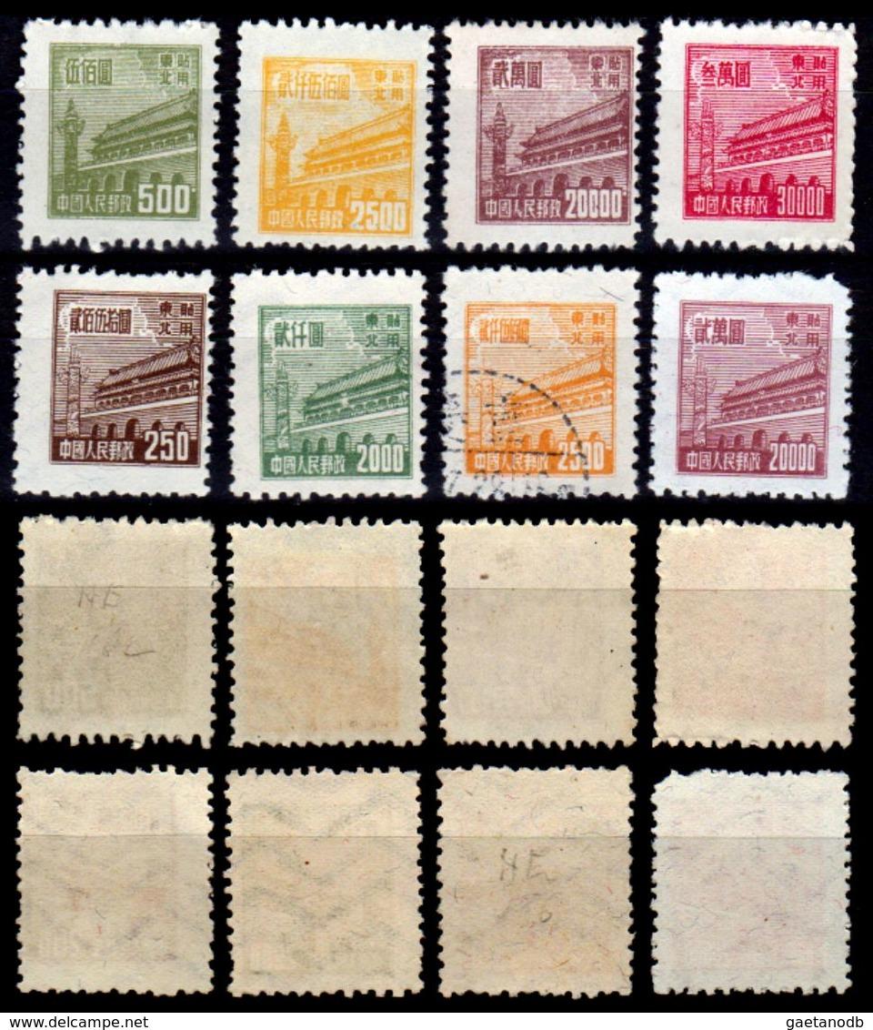 Cina-A-0229 - Nord-Est 1950-1951 Con E Senza Filigrana, Dentellati 10,5 - Senza Difetti Occulti. - China Del Nordeste 1946-48
