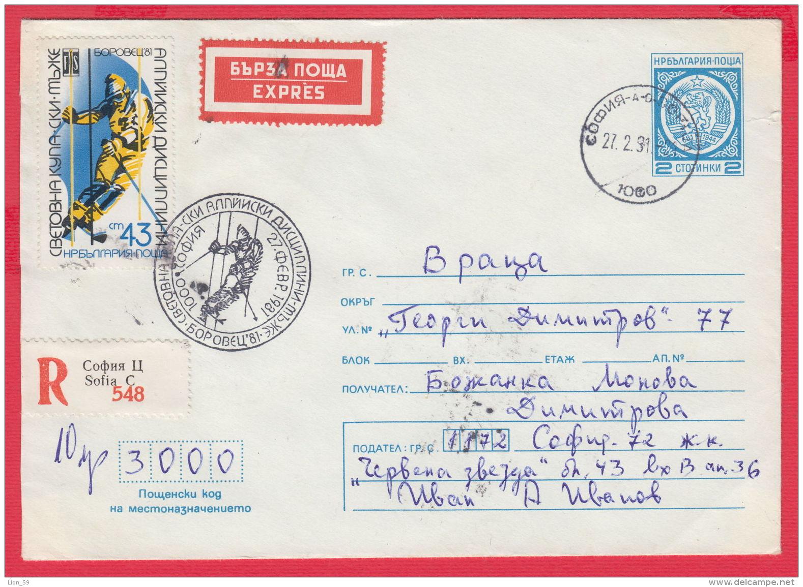 224467 / 1981 - 2 St. ( 0.025 Lv. Lion ) Borovets - SPORT Skiing Ski Sci Skifahren Skien , Stationery Bulgaria - Entiers Postaux