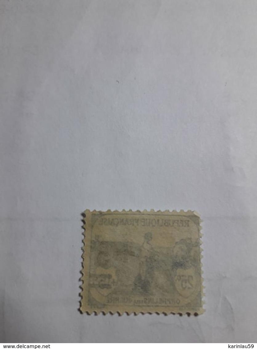 Timbre France 1922 Au Profit Des Orphelins De La Guerre N°165 Neuf - Unused Stamps