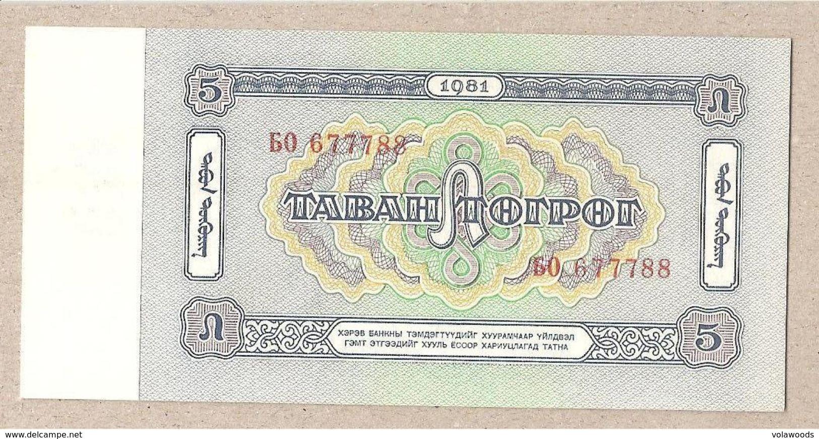 Mongolia - Banconota Non Circolata FdS Da 5 Tughrik P-44 - 1981 - Mongolia