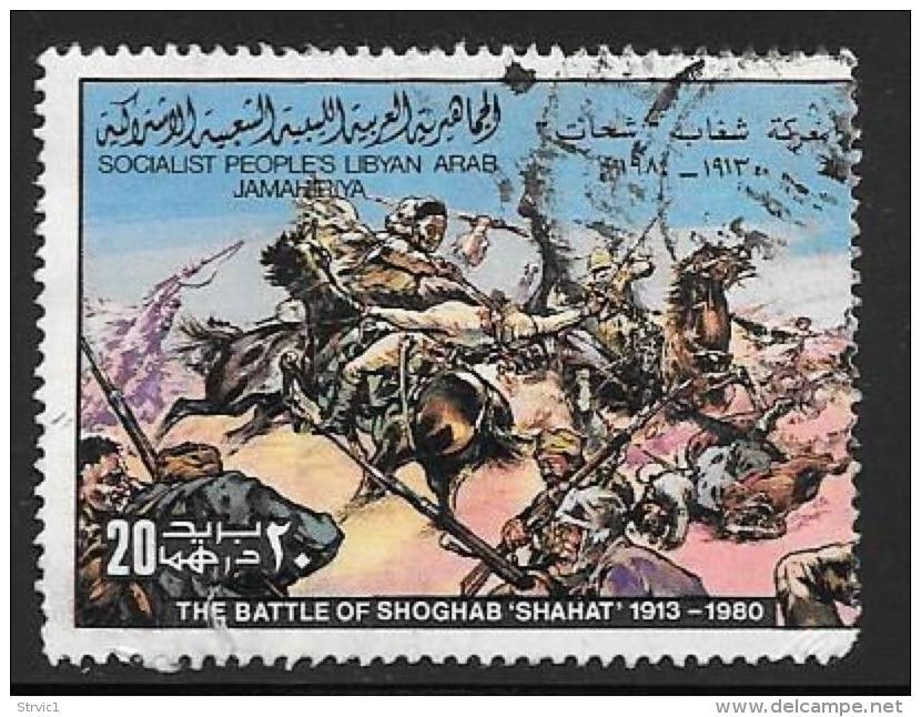 Libya, Scott # 854a Used Battle Of Shoghab, 1980, Small Tear At Bottom - Libya