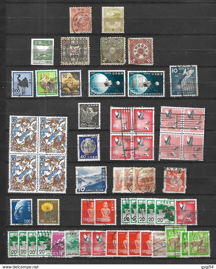 Japon Toutes époques  N** ,surtout Oblitérés - Collections, Lots & Séries