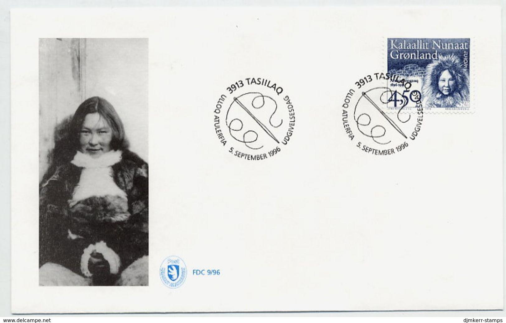 GREENLAND 1996 Europa: Famous Women On FDC.  Michel 293 - FDC