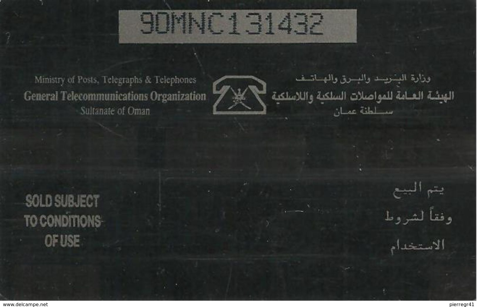 CARTE-MAGNETIQUE-OMAN-ROSTAQ FORT-BE - Oman