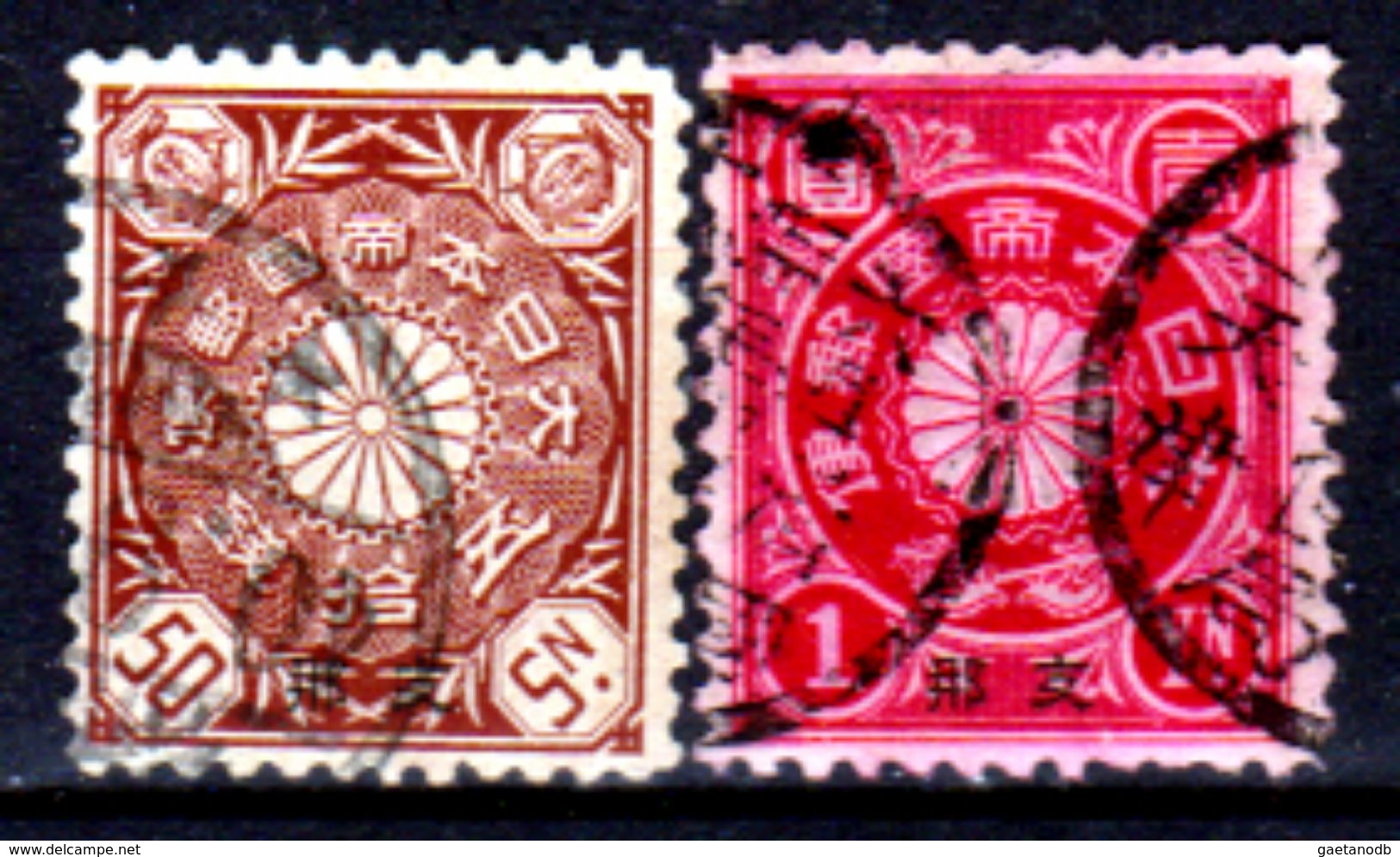 Cina-A-0237 - 1900: Sovrastampati Per L'ufficio Postale Diplomatico Giapponese - Dentellati 11,5 - Senza Difetti Occulti - Altri