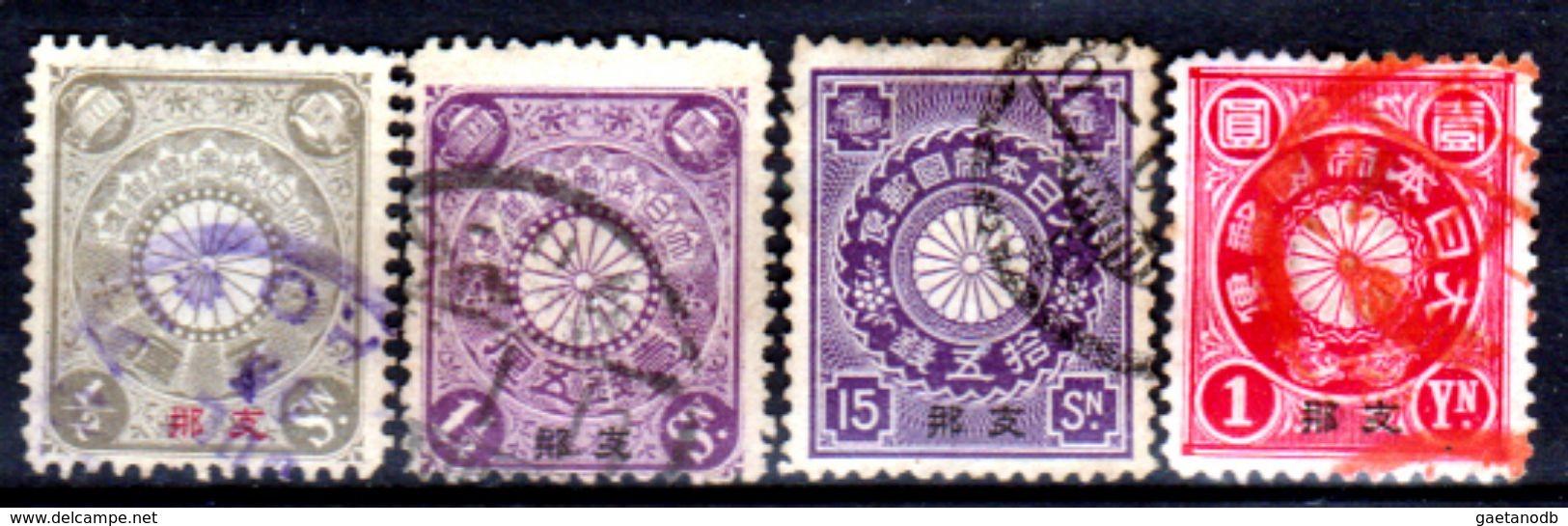Cina-A-0250- 1900: Sovrastampati Per L'ufficio Postale Diplomatico Giapponese - Dentellati 12,5 - - Altri