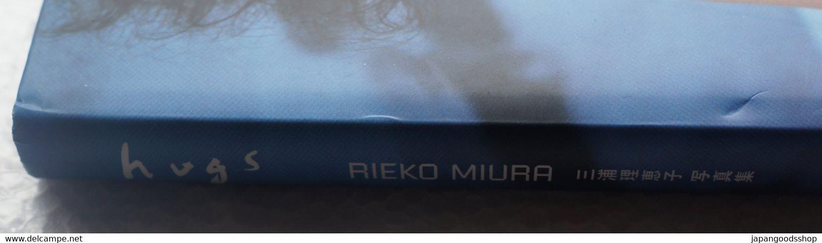 """ Hugs "" Rieko Miura, Photographs : Katsumi Ohmura - Books, Magazines, Comics"