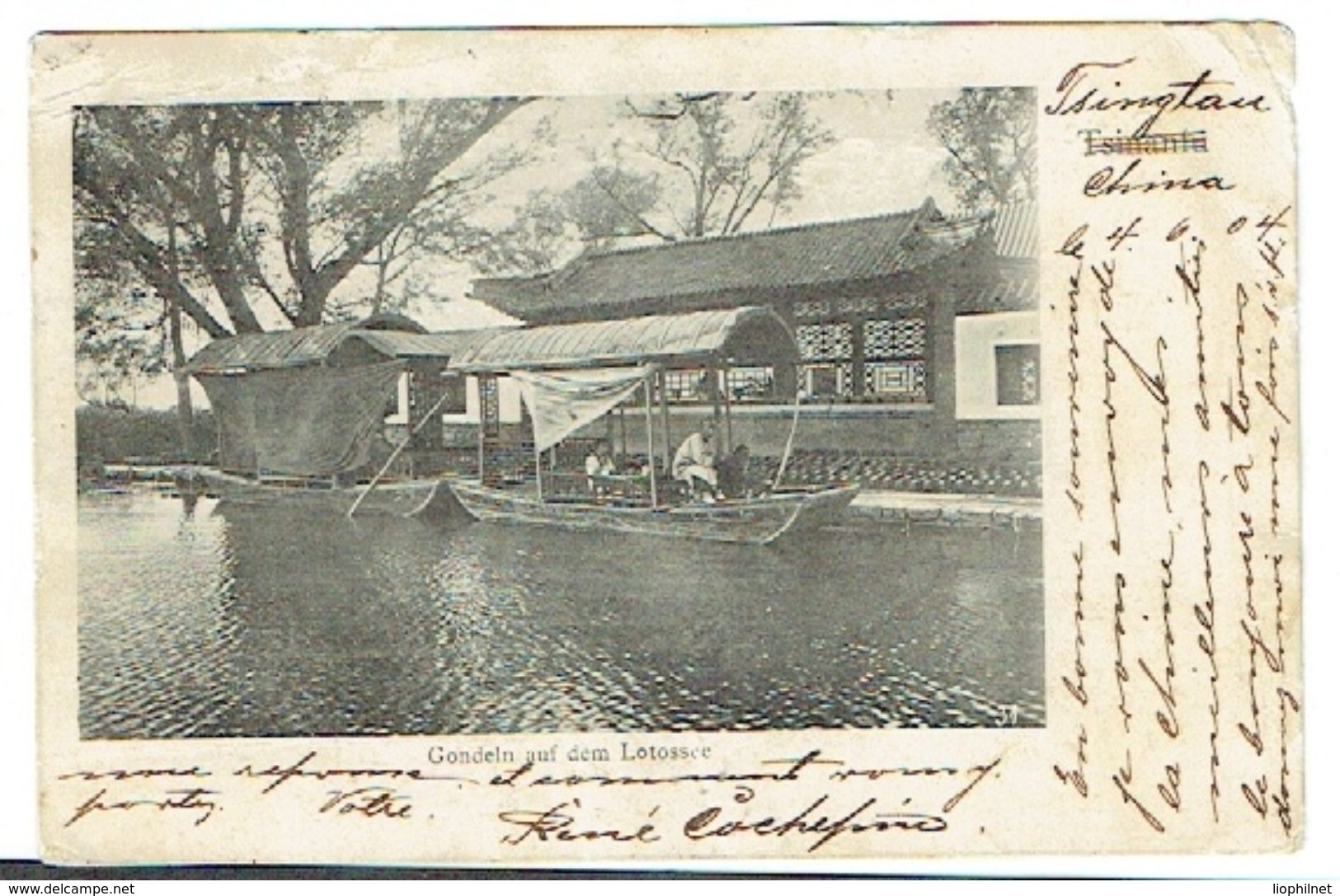 KIAUTSCHOU 1904, POSTKARTE CARTE POSTALE, Gondeln Auf Lotosse / Gondoles Sur Le Lac Lotus, 2 Timbres 5pf Pour Nancy - Colonie: Kiautchou