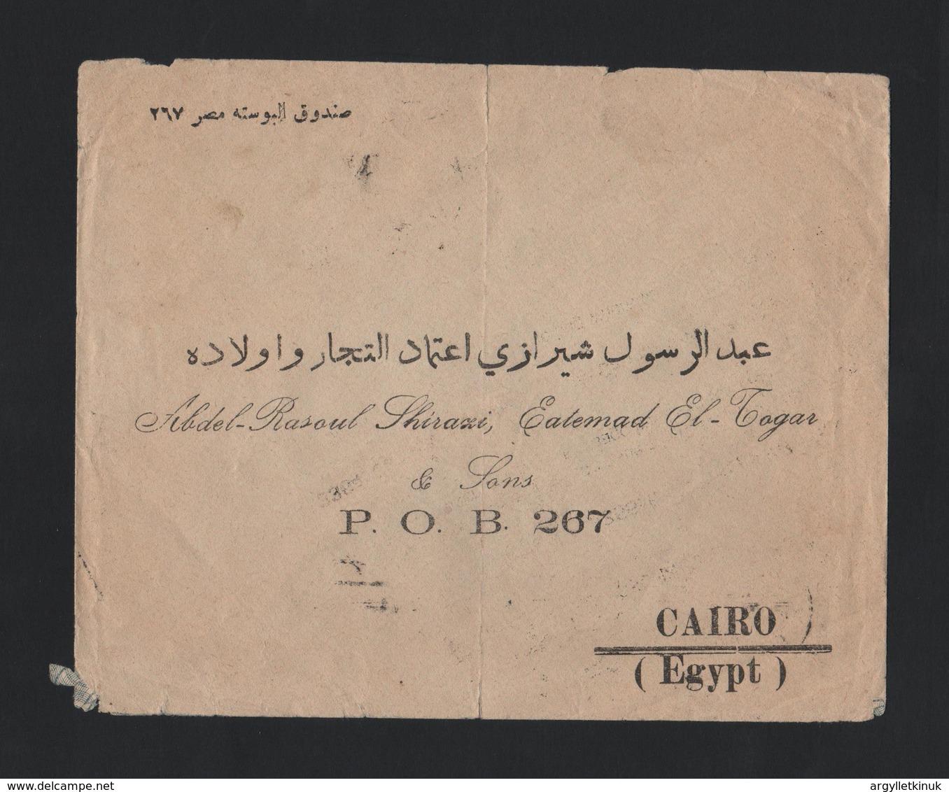PERSIA 1923 CHIRAZ BOUCHIR EGYPT - Iran
