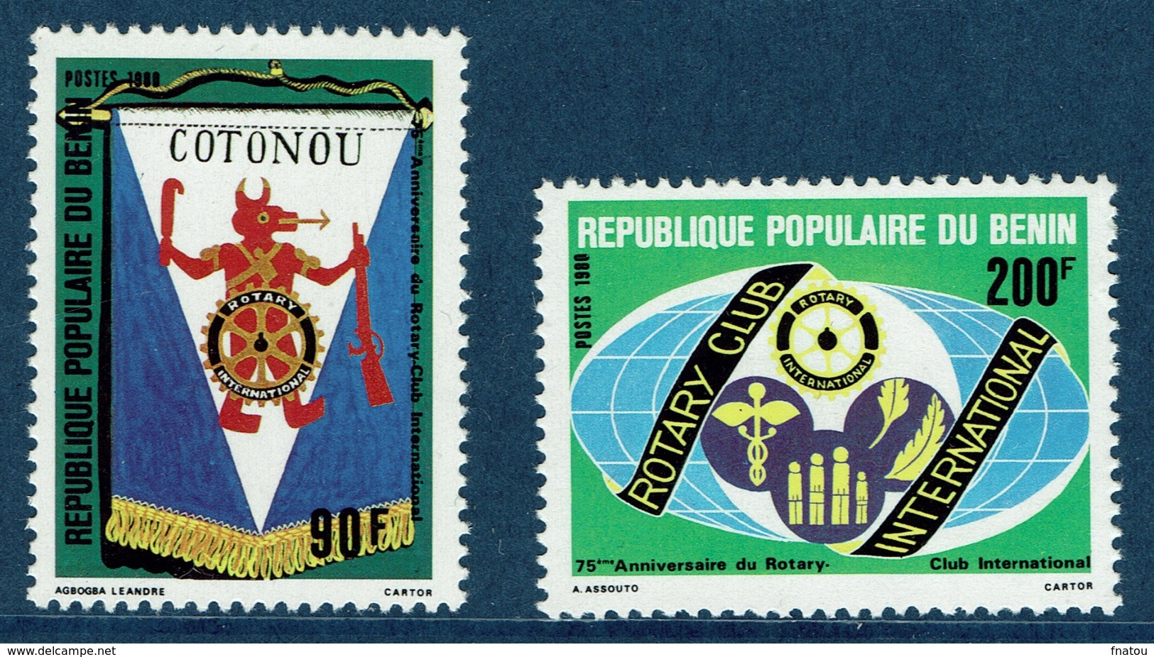 Benin, Rotary International, 1980, MNH VF  A Pair - Benin - Dahomey (1960-...)