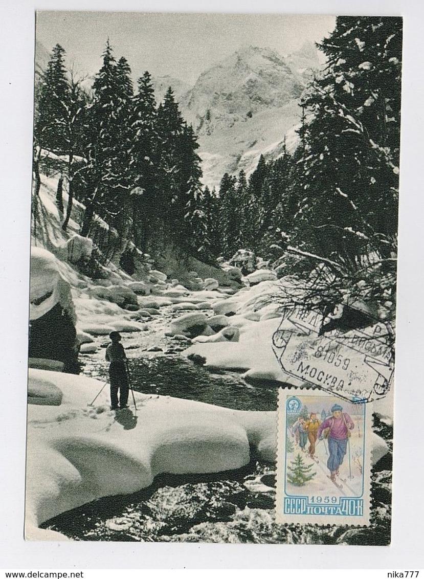 CARTE MAXIMUM CM Card USSR RUSSIA Tourist Mountain Caucasus Ski Skier - 1923-1991 UdSSR