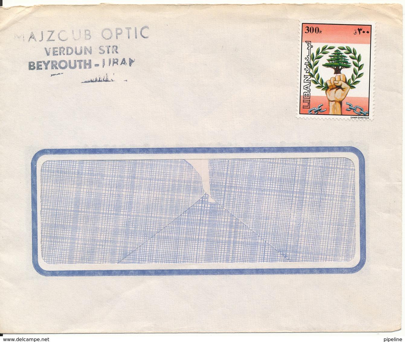 Lebanon Cover But No Postmark On Stamp Or Cover - Lebanon