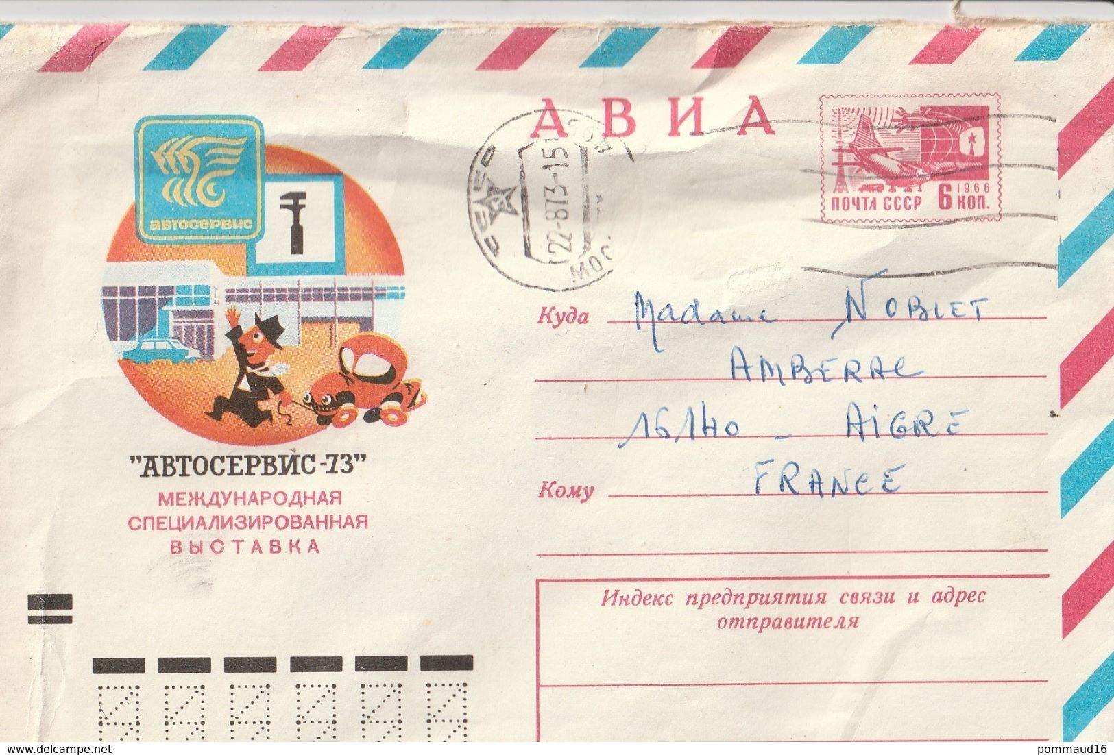 Enveloppe Illustrée Abtocepbic 73 - 1992-.... Federation