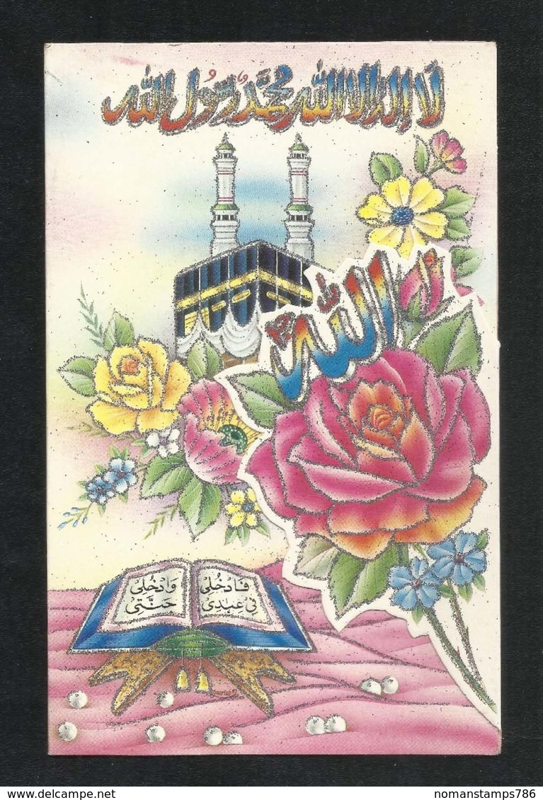 Saudi Arabia Old Picture Eid Greeting Card Holy Mosque Kaaba Mecca Islamic View Card Size 20  X 13 Cm - Arabie Saoudite