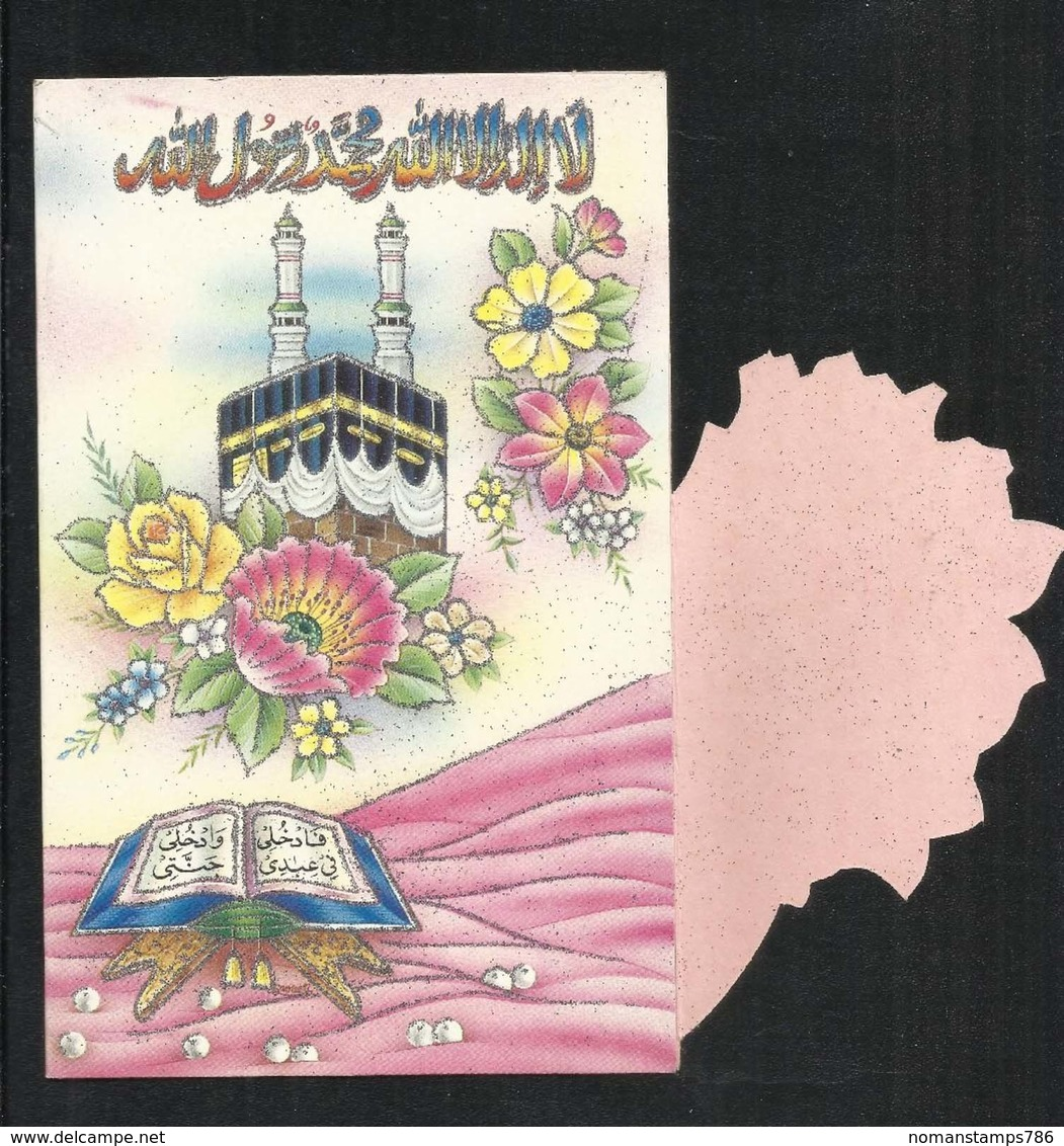 Saudi Arabia Old Picture Eid Greeting Card Holy Mosque Kaaba Mecca Islamic View Card Size 20  X 13 Cm - Saudi Arabia
