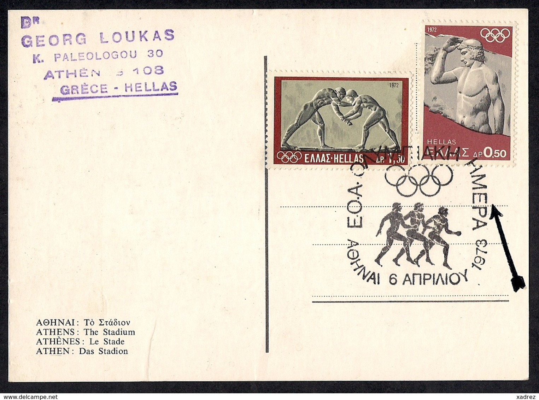 Los  1356 - Lots & Kiloware (max. 999 Stück)
