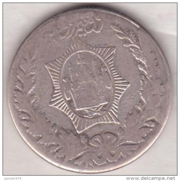 Afghanistan 2 ½ Rupees SH 1300 (1921). Amanullah. Argent. KM# 878 - Afghanistan