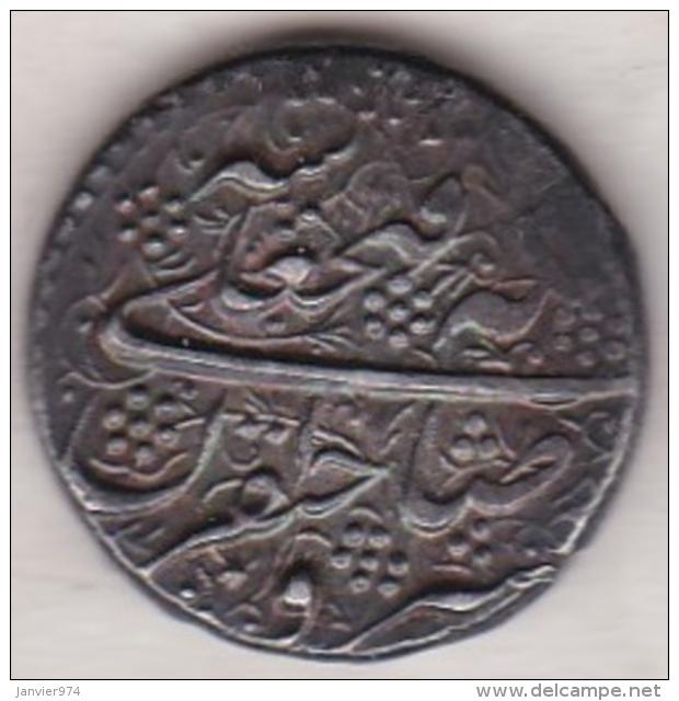 Iran. 1 Kran AH 1241. Argent. KM# 710 - Iran