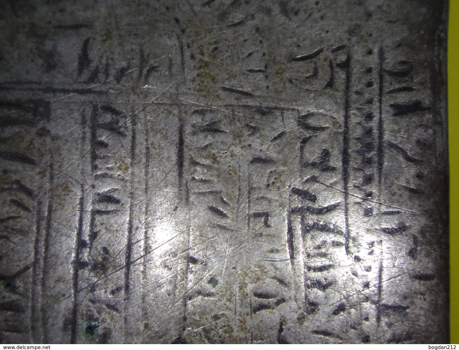 XVII / XVIII Age - JEWISH MENORA AMULET, JUDAICA, 4,5X6cm. Silver 14,72 Gram - Silberzeug