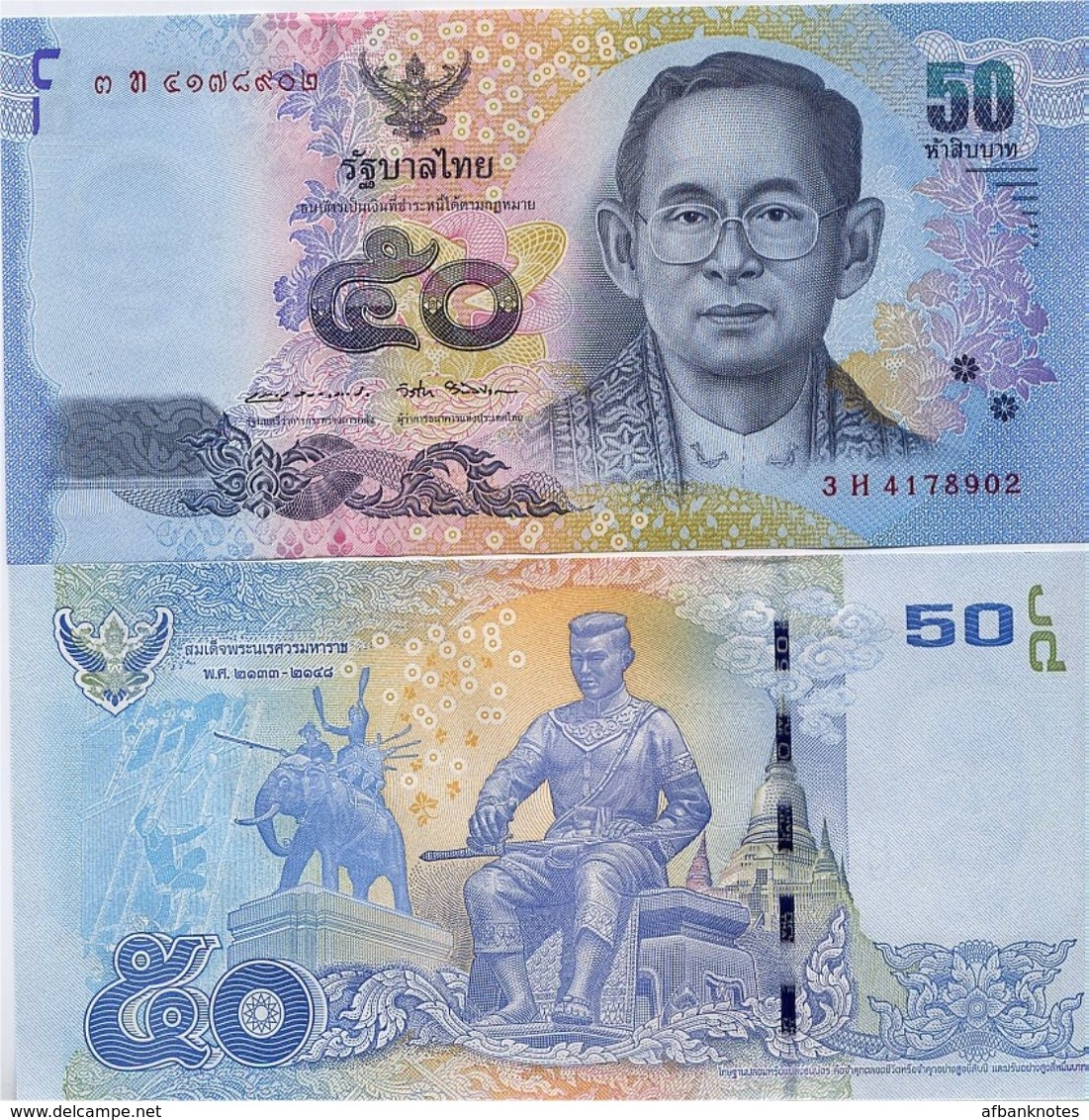 THAILAND       50 Baht       P-119      ND (2016)        UNC  [ Sign. 87 ] - Tailandia