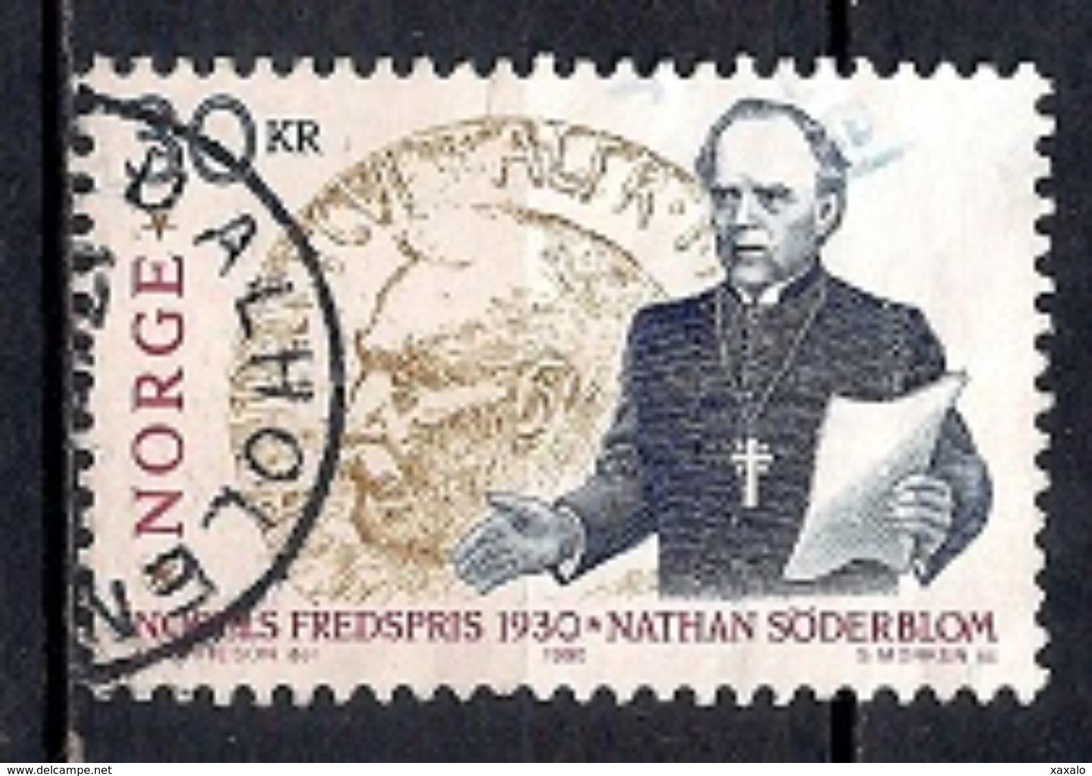 Norway 1990 - The Award Of The Nobel Peace Prize To Archbishop Nathen Søderblom - Oblitérés
